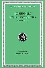 Cover: Jewish Antiquities, Volume V in HARDCOVER