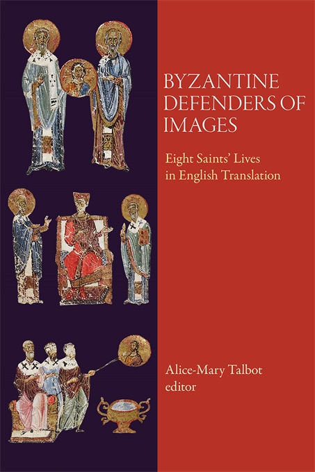 Cover: Byzantine Defenders of Images: Eight Saints' Lives in English Translation, from Harvard University Press