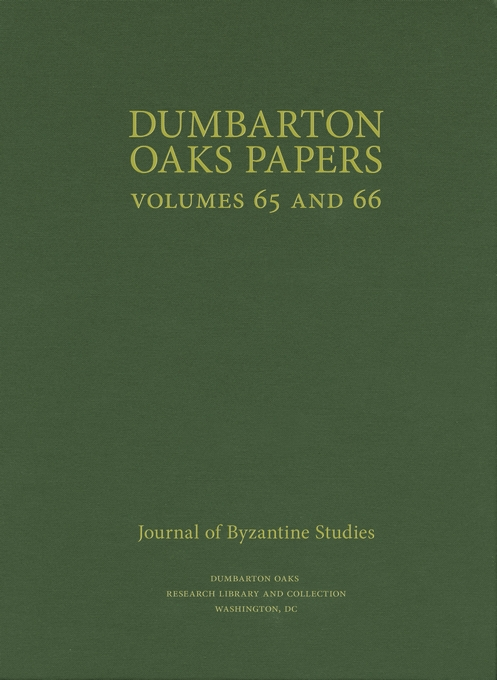 Cover: Dumbarton Oaks Papers, 65/66, from Harvard University Press