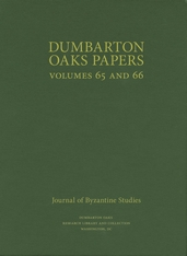 Cover: Dumbarton Oaks Papers, 65/66
