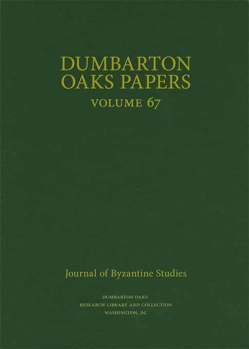 Cover: Dumbarton Oaks Papers, 67, from Harvard University Press