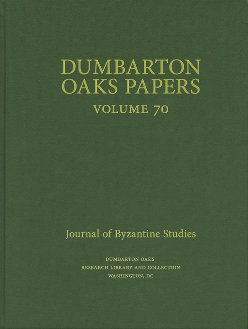 Cover: Dumbarton Oaks Papers, 70, from Harvard University Press