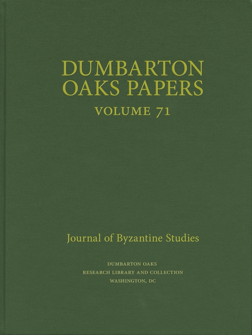 Cover: Dumbarton Oaks Papers, 71, from Harvard University Press