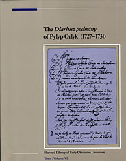 Cover: The Diariusz podrozny of Pylyp Orlyk, 1727-1731