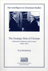 Cover: The Strategic Role of Ukraine: Diplomatic Addresses and Lectures (1944–1997)