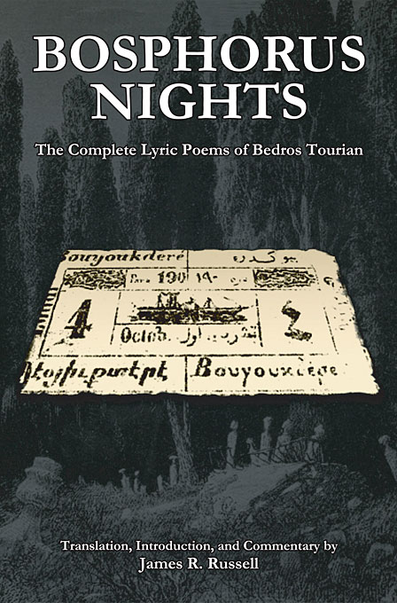 Cover: Bosphorus Nights: The Complete Lyric Poems of Bedros Tourian, from Harvard University Press