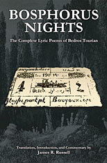 Cover: Bosphorus Nights: The Complete Lyric Poems of Bedros Tourian