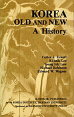 Cover: Korea Old and New: A History