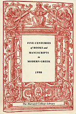 Cover: Five Centuries of Books and Manuscripts in Modern Greek: A Catalogue of an Exhibition at the Houghton Library, December 4, 1987, through February 17, 1988