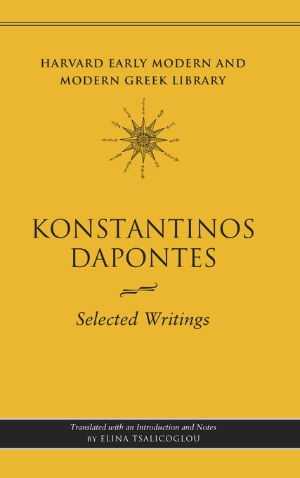 Cover: Selected Writings, from Harvard University Press
