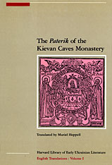 Cover: The <i>Paterik</i> of the Kievan Caves Monastery