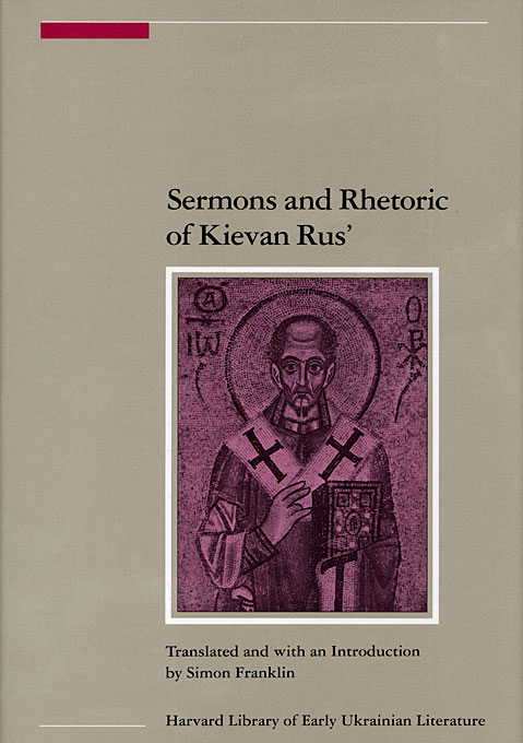 Cover: Sermons and Rhetoric of Kievan Rus', from Harvard University Press