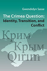 Cover: The Crimea Question in PAPERBACK